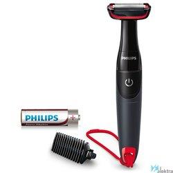 Philips BG105/10